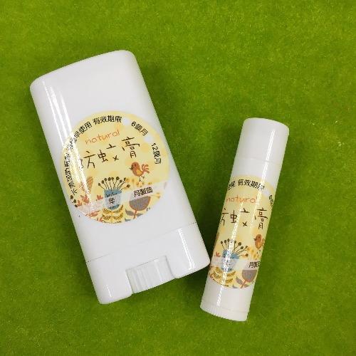 香茅膏 Citronella Balm (15g)