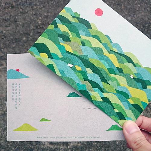 《KerKerland》日出☉明信片