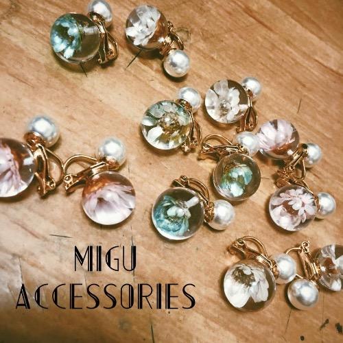 玻璃珠花花夾式耳環