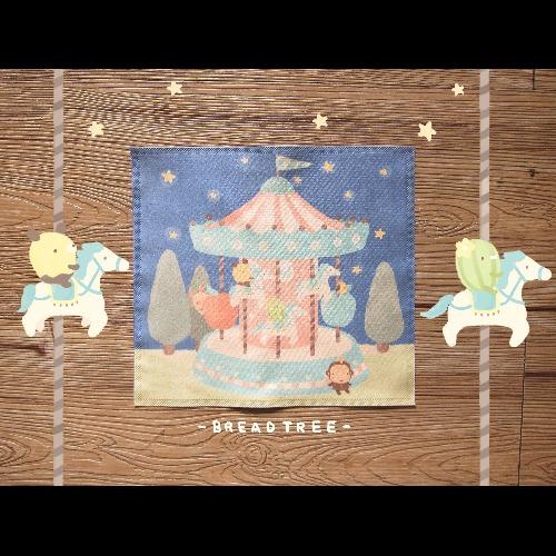 旋轉木馬- 麵包樹BreadTree〔BYC印花萬用布〕