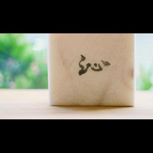 P.Seven 沁檸 薄荷皂