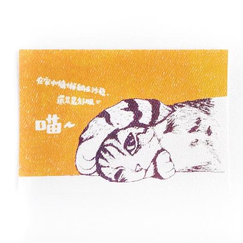 【動物系列】慵懶貓貓小心聲 填色明信片