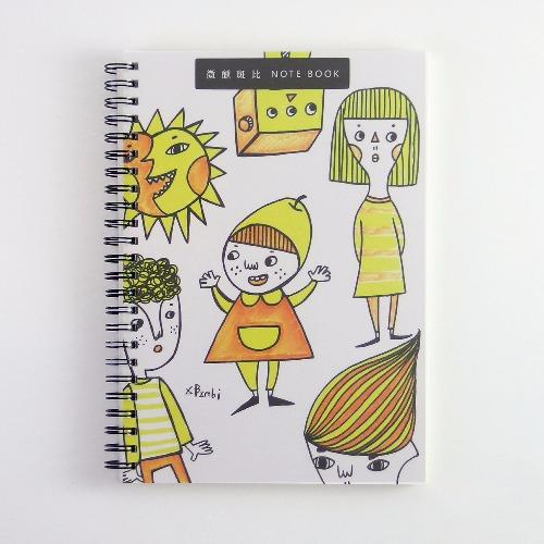 大筆記本 / 黃太陽