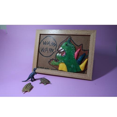 WAWA Dinosaur