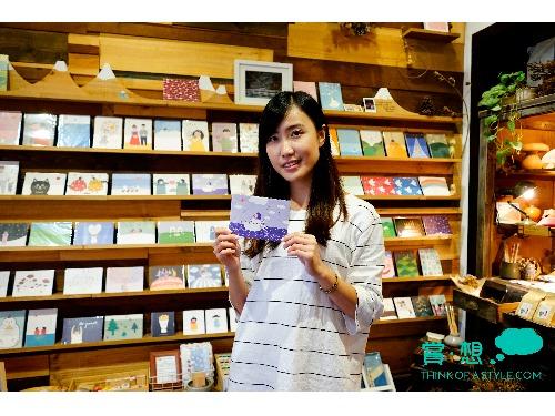 來自台灣的祝福明信片 KerKerland