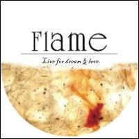 Flame微光