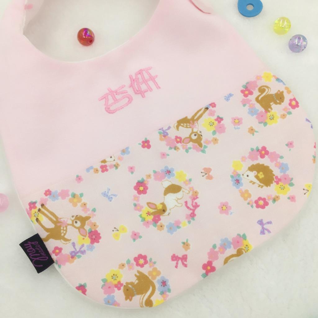 「伴兒」刺繡名字動物園口水肩/圍兜 彌月禮物-粉紅色純棉布配花環野生動物二重紗