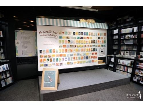 好去處!「Mr.Giraffe 2018 Postcard Exhibition」Mr.Giraffe插畫明信片展覽