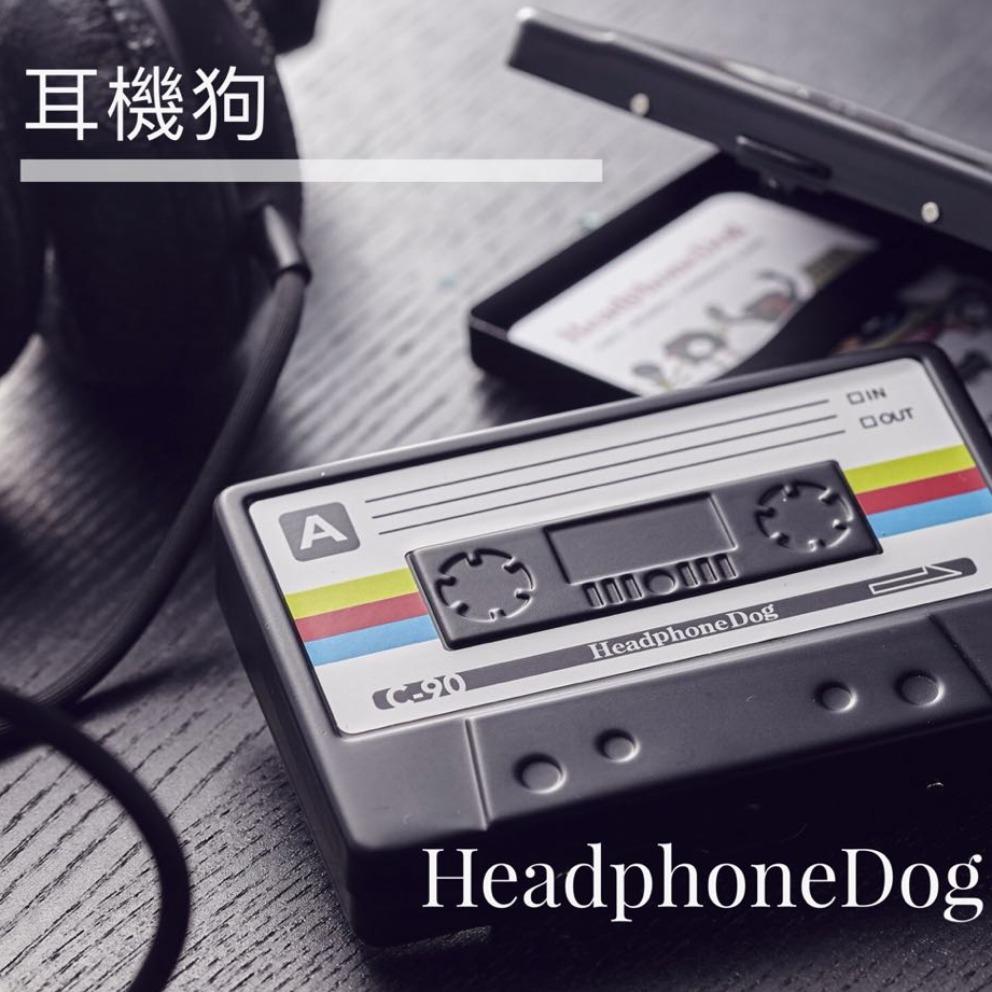 設計師專訪│HeadphoneDog耳機狗 - 音樂與設計的完美融合