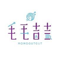 毛毛吉吉 momogutgut