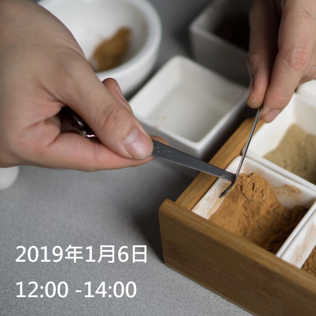 日式印香及香包體驗工作坊 【2019年1月6日│12:00 -14:00】~ 已完成