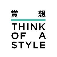 賞想 Think of a Style