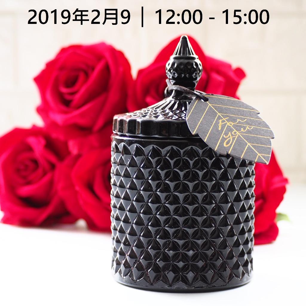 MESSAGE Candle - 傳達你信息的蠟燭工作坊【2019年2月9日 │12:00 - 15:00】~ 已完成
