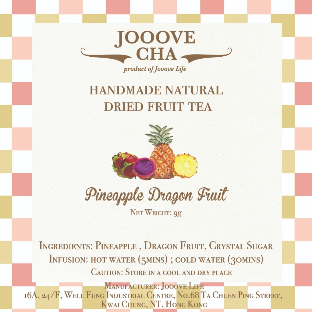 菠蘿紅肉火龍果茶 Pineapple Dragon Fruit Tea