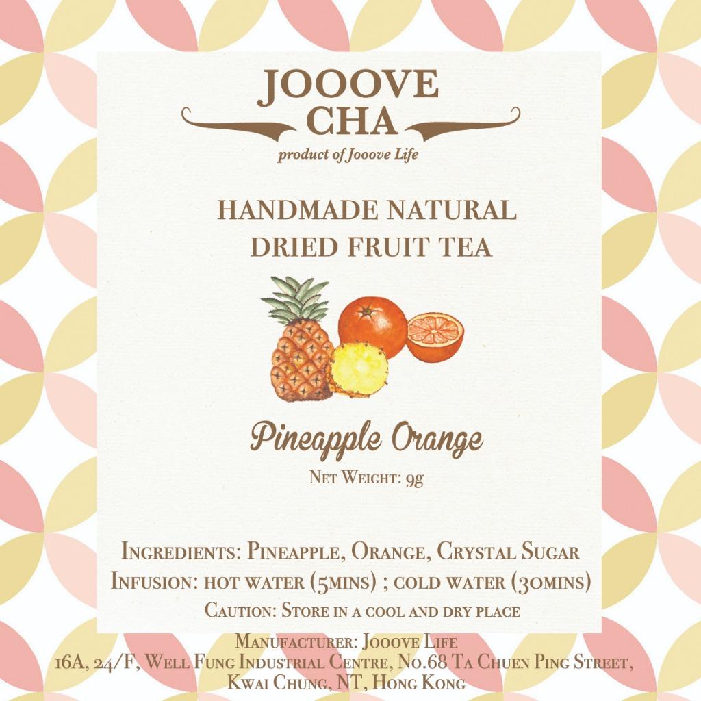 菠蘿香橙果茶 Pineapple Orange Fruit Tea
