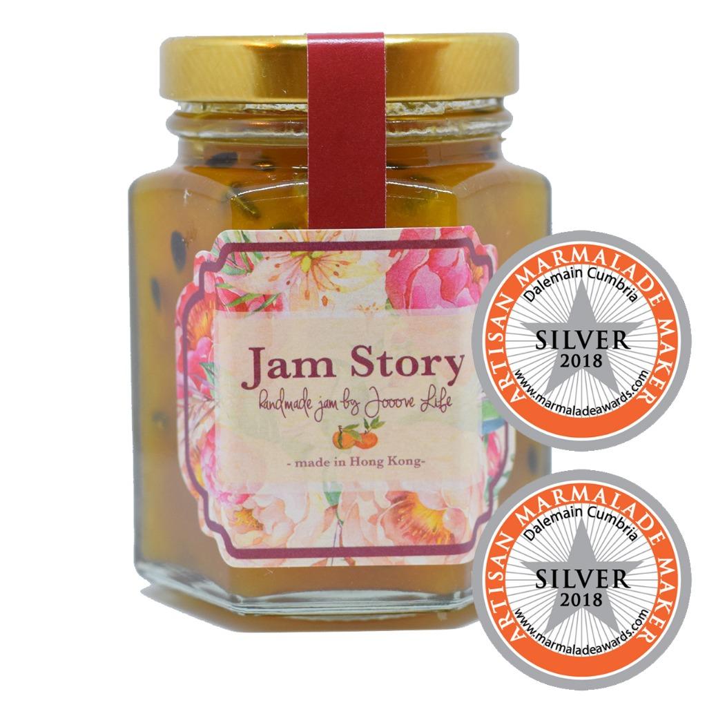 【得獎果醬】熱情果香橙果醬 Passionfruit Orange Jam (100g)