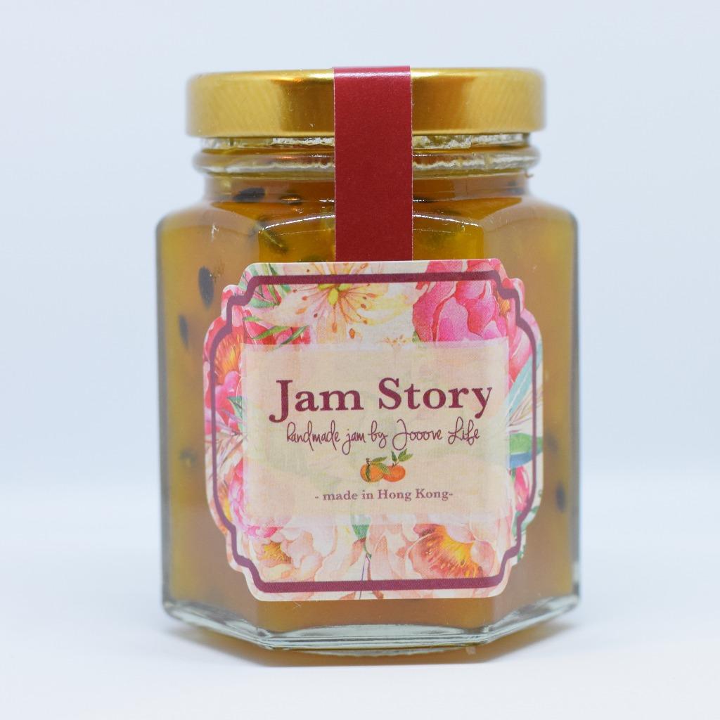 紅莓芒果果醬 Raspberry Mango Jam (100g)
