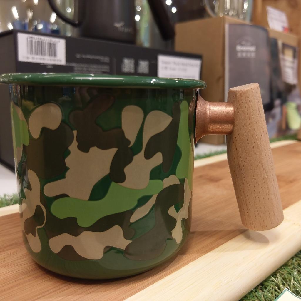 Truvii 手工木柄琺瑯杯 (迷彩 - 400ml)