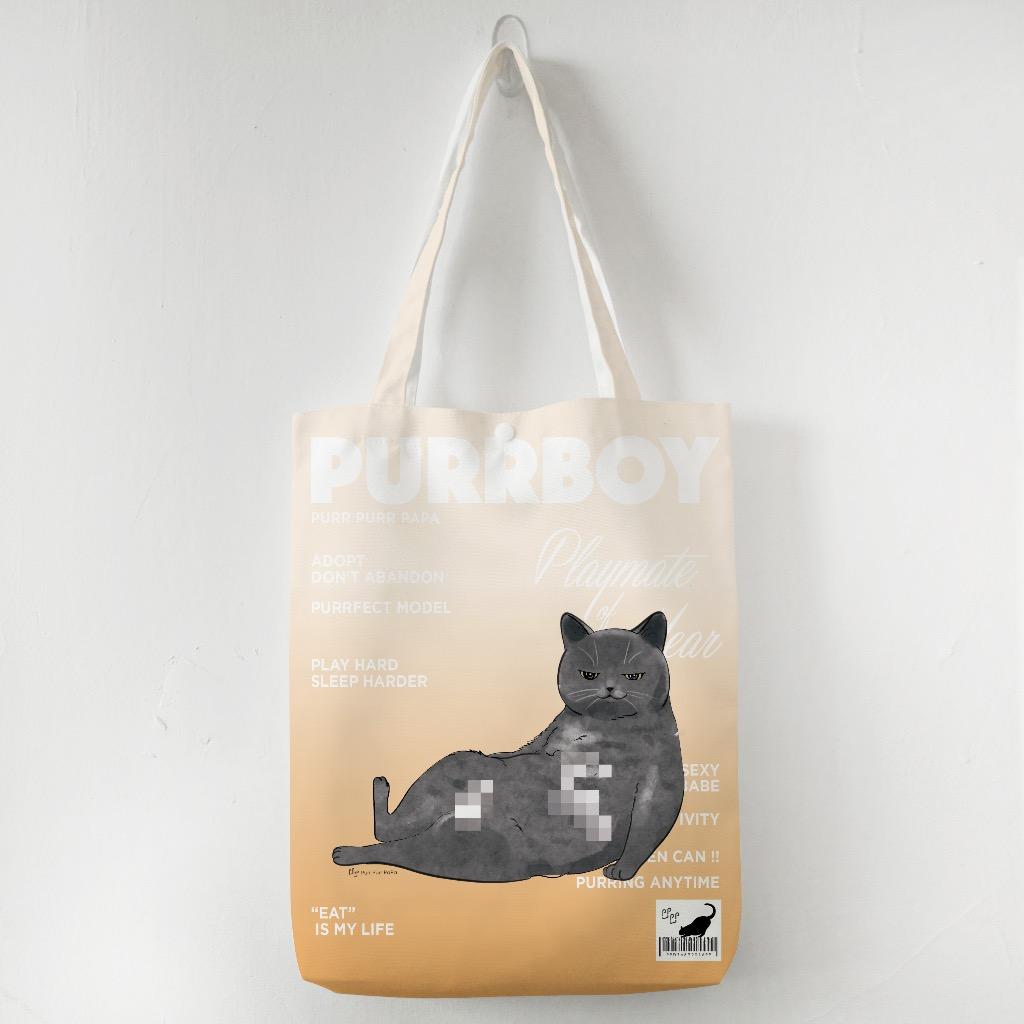 【花樣毛孩】英國短毛貓 - Purrboy Tote Bag - British Blue