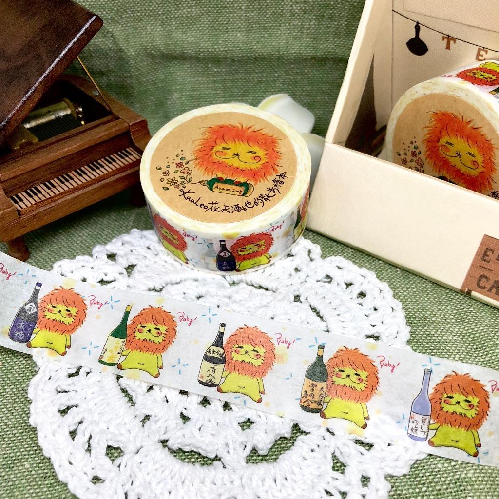 KaaLeo紙膠帶 (清酒款)