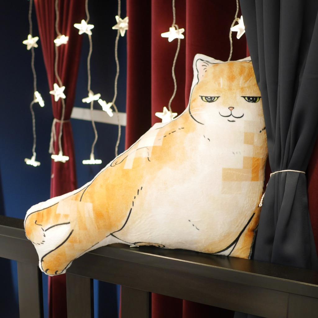 貓抱枕 Cushion-Ginger