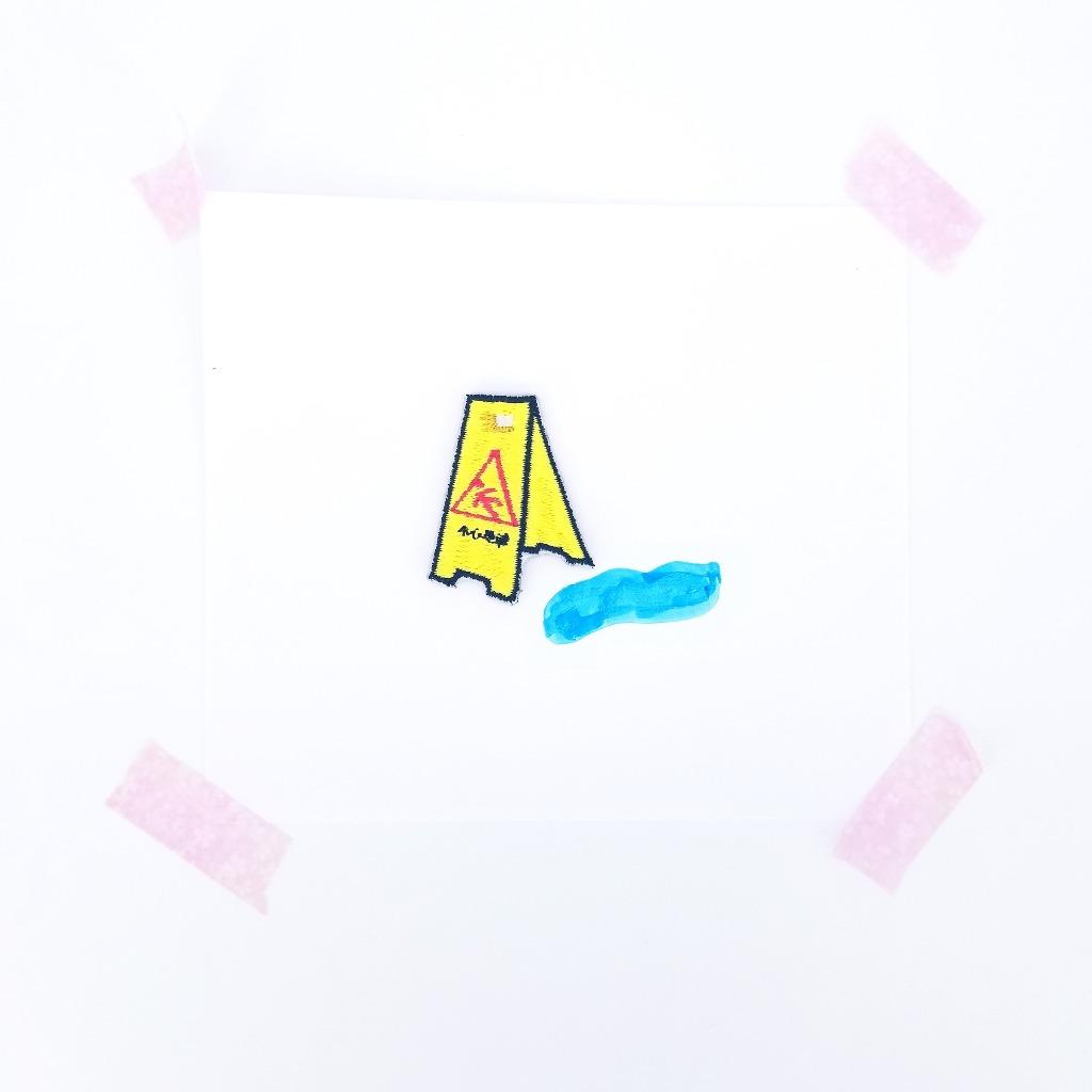 【小心地滑襟章】(香港篇)刺繡布章 香港襟章 香港手信 I088P