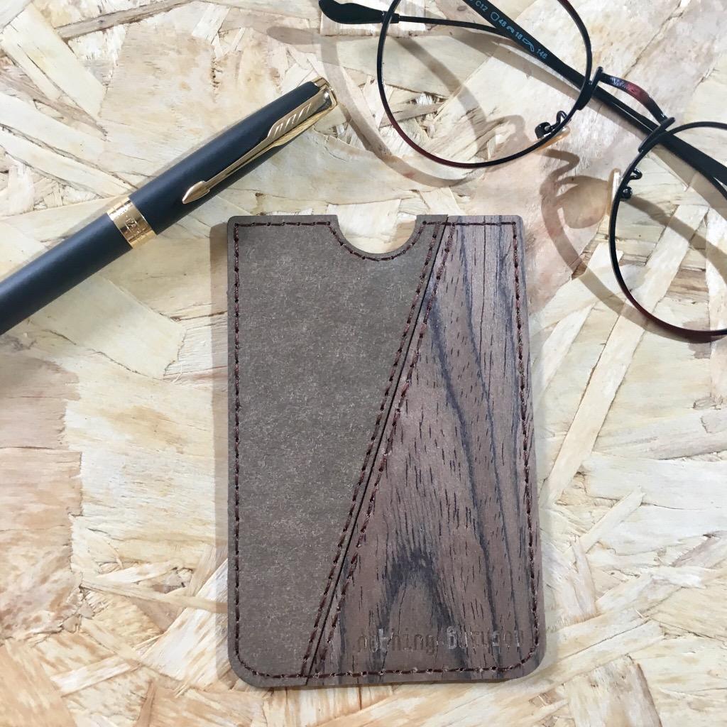 木製配洗水牛皮紙單卡套