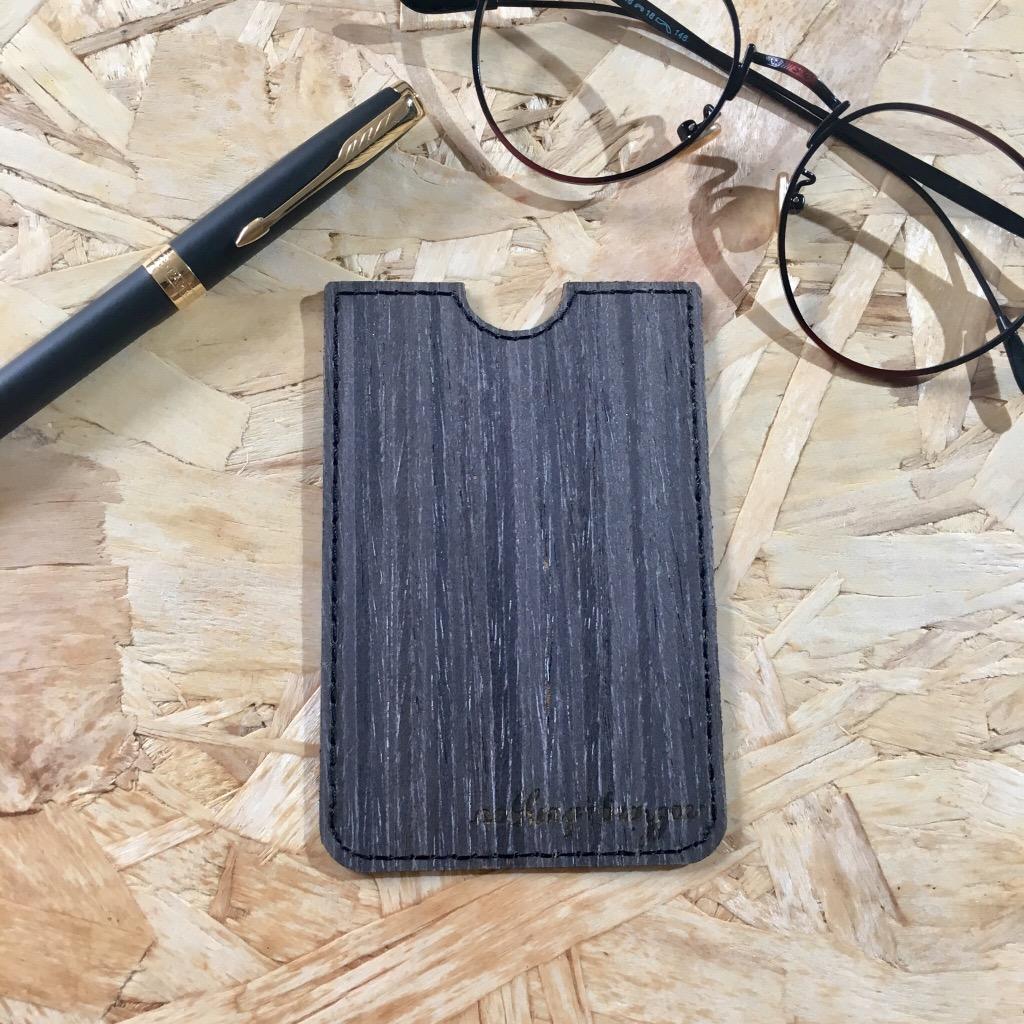 木製單卡套