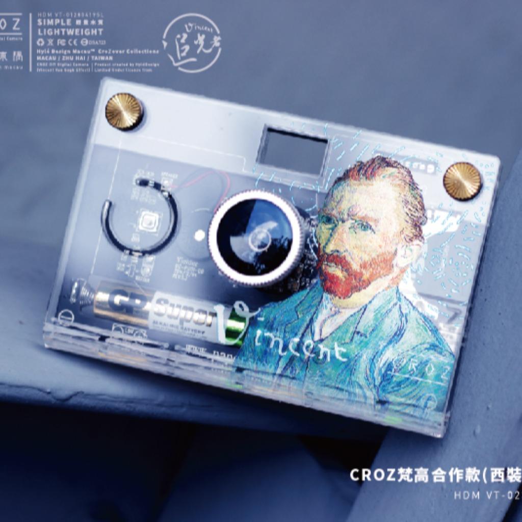 CROZ-D.I.Y Digital Camera VINCENT