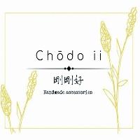 Chōdo ii 剛剛好