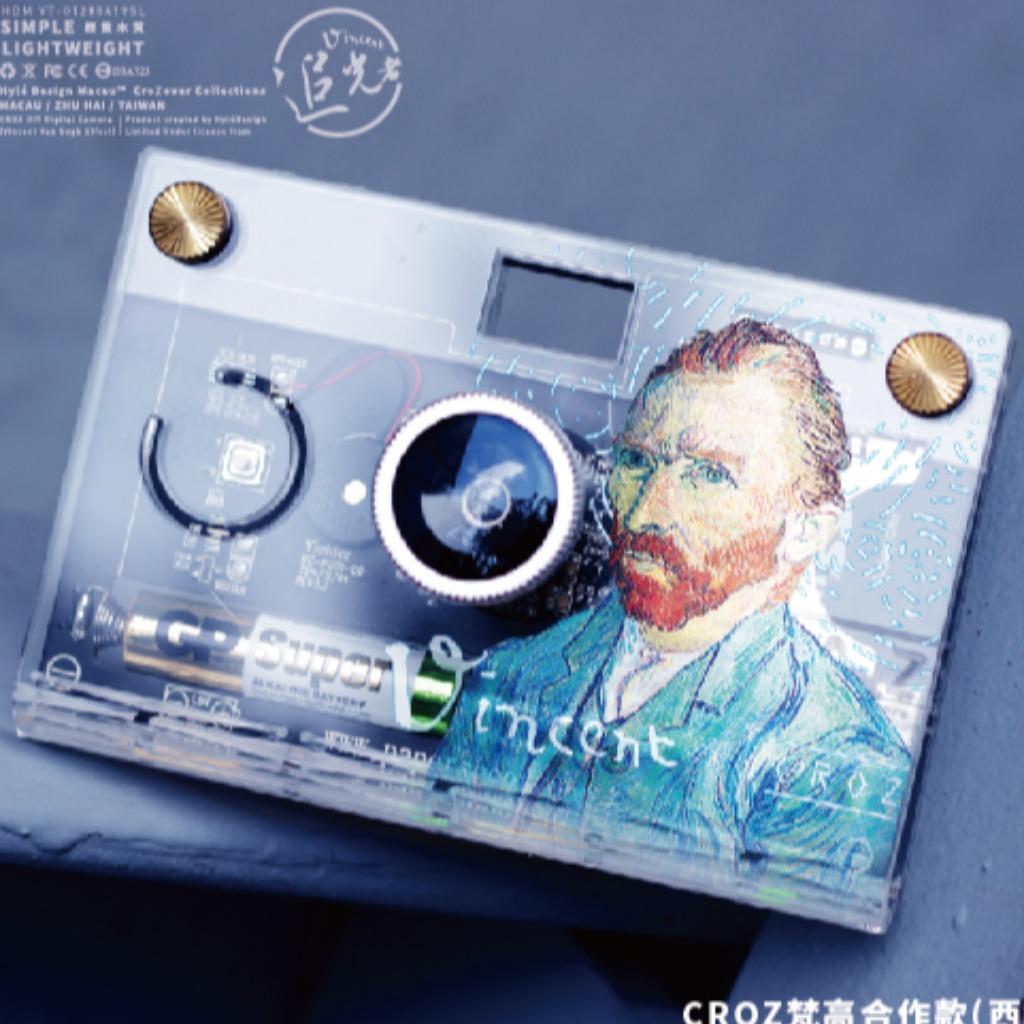 CROZ-D.I.Y Digital Camera -梵高款