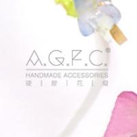 硬膠花癡AGFC